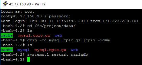 解压数据库文件,并启动mariadb数据库