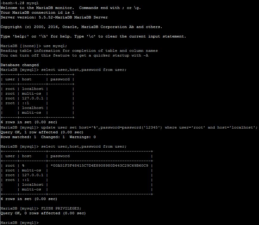 修改mariadb数据密码,支持远程登录
