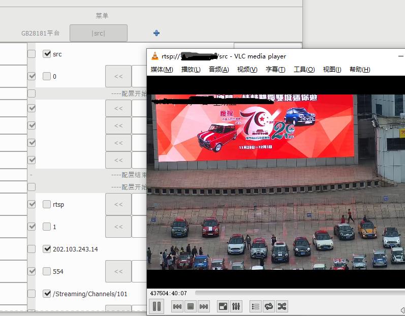 小雉视频系统--本地拉取相机,实现拼图,分辩率调整,帧率调整
